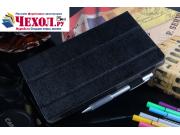 Фирменный чехол-футляр-книжка для Huawei MediaPad M3 8.4 LTE (BTV-W09/DL09) черный пластиковый..