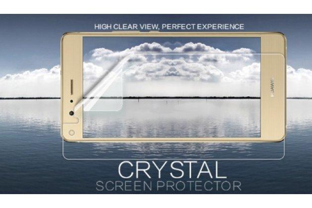 """Защитная пленка для телефона huawei p9 lite / g9 / dual sim lte (vns-l21 / vns-tl00/dl00) 5.2"""" глянцевая"""