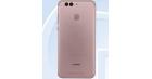"""Чехлы для Huawei nova 2 5.0"""" (BAC-AL00)"""