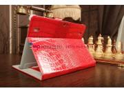 Фирменный чехол-обложка для Huawei Mediapad 10 FHD кожа крокодила красный..