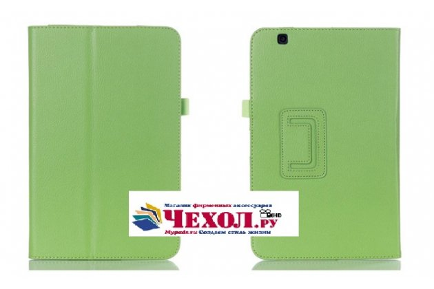 Чехол для lg g pad 2 10.1 (v940/ v935)  зеленый кожаный