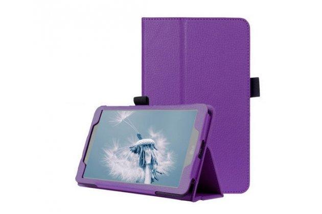 Чехол обложка с подставкой для lg g pad 2 8.0 (v498) фиолетовый кожаный