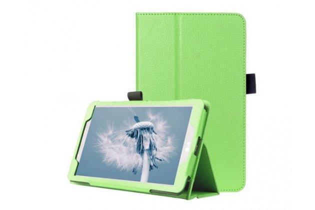 Чехол обложка с подставкой для lg g pad 2 8.0 (v498) зелёный кожаный