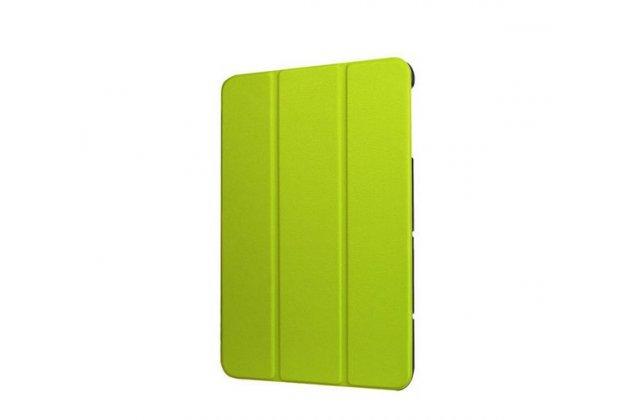 """Умный чехол-книжка самый тонкий в мире для lg g pad 2 10.1 (v940/ v935) """"il sottile"""" зелёный кожаный"""