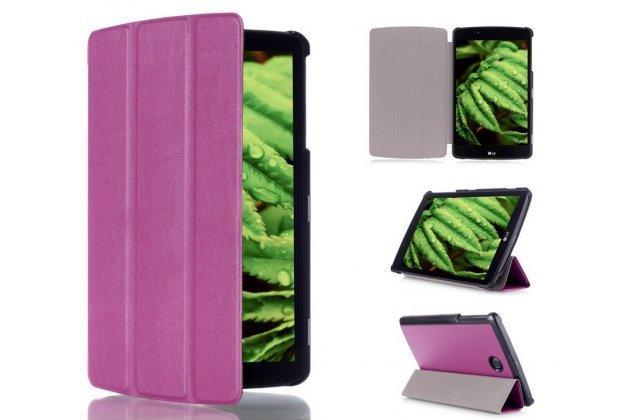 """Умный чехол-книжка самый тонкий в мире для lg g pad 2 8.0 (v498) """"il sottile"""" фиолетовый кожаный"""