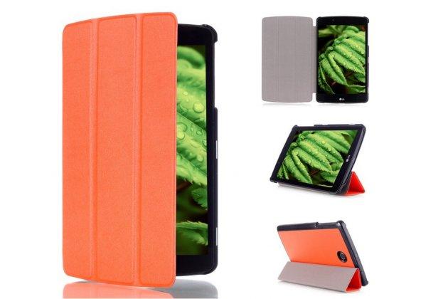 """Умный чехол-книжка самый тонкий в мире для lg g pad 2 8.0 (v498) """"il sottile"""" оранжевый кожаный"""