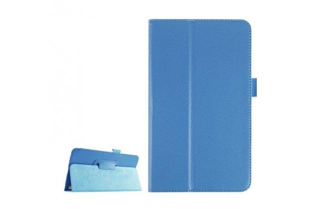 Чехол обложка с подставкой для lg g pad f 8.0 (v495) голубой кожаный