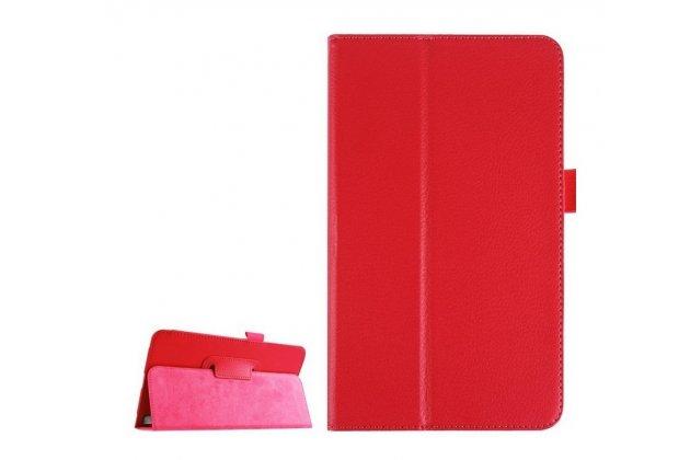 Чехол обложка с подставкой для lg g pad f 8.0 (v495) красный кожаный