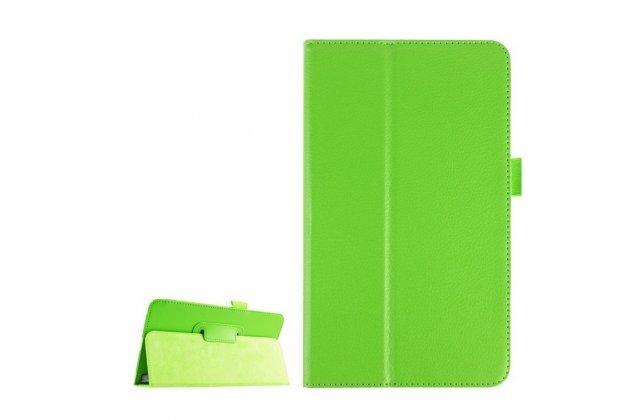 Чехол обложка с подставкой для lg g pad f 8.0 (v495) зелёный кожаный