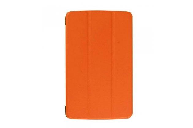"""Умный чехол-книжка самый тонкий в мире для lg g pad f 8.0 (v495) """"il sottile"""" оранжевый кожаный"""