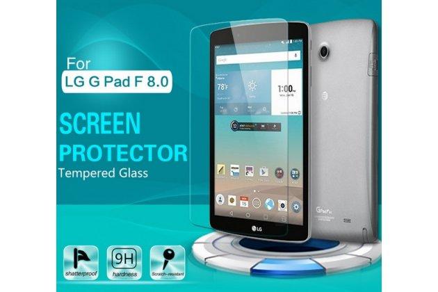 Защитное закалённое противоударное стекло премиум-класса из качественного японского материала с олеофобным покрытием для lg g pad f 8.0 v495