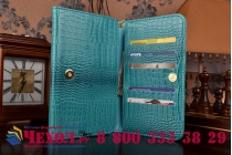 Роскошный эксклюзивный чехол-клатч/портмоне/сумочка/кошелек из лаковой кожи крокодила для планшета lg g pad f7.0 lk430. только в нашем магазине. количество ограничено.