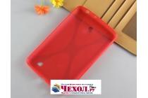 """Ультра-тонкая полимерная из мягкого качественного силикона задняя панель-чехол-накладка для lg g pad f7.0 lk430"""" красная"""