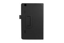 Чехол обложка с подставкой для lg g pad x 8.3 (vk815) чёрный кожаный