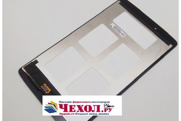 Lcd-жк-сенсорный дисплей-экран-стекло с тачскрином на планшет lg g pad 7.0 v400 (lgv400.aciswh.)  черный и инструменты для вскрытия + гарантия