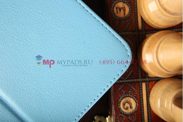 Чехол для lg g pad 10.1 v700 голубой кожаный