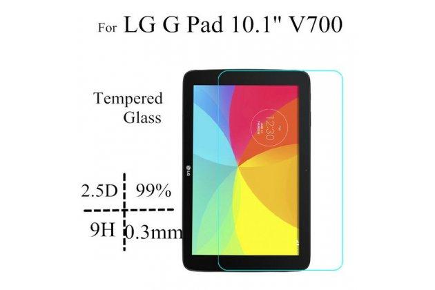 Защитное закалённое противоударное стекло премиум-класса из качественного японского материала с олеофобным покрытием для lg g pad 10.1 v700