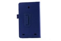 Чехол для lg g pad 8.0 v480/v490 синий кожаный