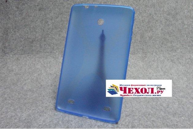 Ультра-тонкая полимерная из мягкого качественного силикона задняя панель-чехол-накладка для lg g pad 8.0 v480/v490  голубая
