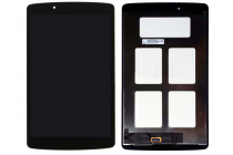 Lcd-жк-сенсорный дисплей-экран-стекло с тачскрином на планшет lg g pad 8.0 v480/v490  черный и инструменты для вскрытия + гарантия