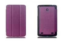 """Умный тонкий чехол для lg g pad 8.0 v480/v490   """"il sottile"""" фиолетовый пластиковый"""