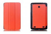 """Умный тонкий чехол для lg g pad 8.0 v480/v490   """"il sottile"""" оранжевый пластиковый"""