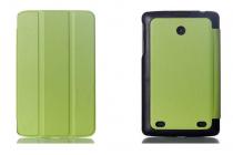 """Умный тонкий чехол для lg g pad 8.0 v480/v490   """"il sottile"""" зеленый пластиковый"""