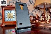 Вертикальный откидной чехол-флип для lg g3s mini d724 черный кожаный