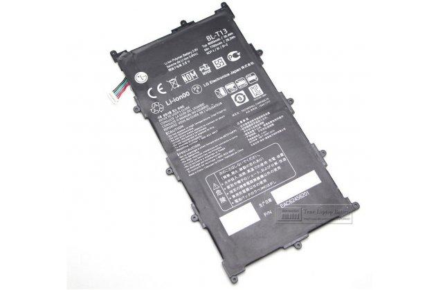 Аккумуляторная батарея  8000mah bl-t13 на планшет lg g pad 10.1 v700 + инструменты для вскрытия + гарантия