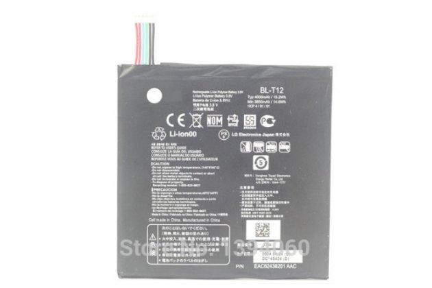 Аккумуляторная батарея  4000mah bl-t12 на планшет lg g pad 7.0 v400 + инструменты для вскрытия + гарантия
