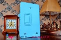 Чехол для lg g pad 8.0 v480/v490 голубой кожаный