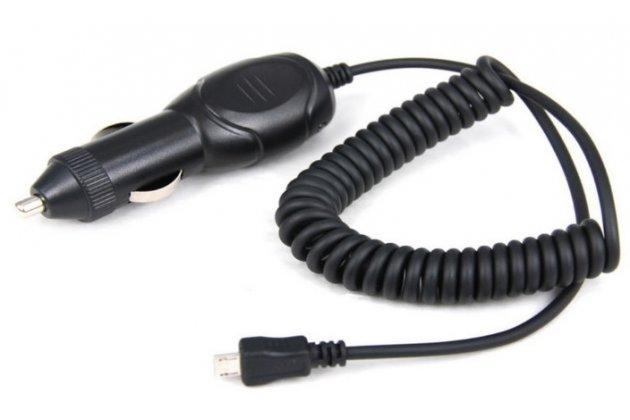 Зарядное для автомобиля для lg g pad 8.0 v480/v490