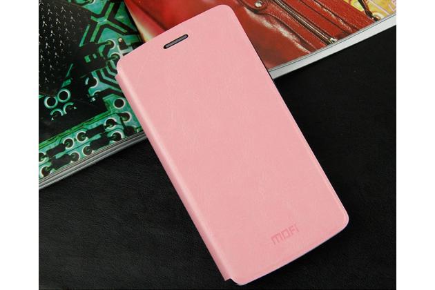 Чехол-книжка из качественной водоотталкивающей импортной кожи на жёсткой металлической основе для lg g3 mini розовый