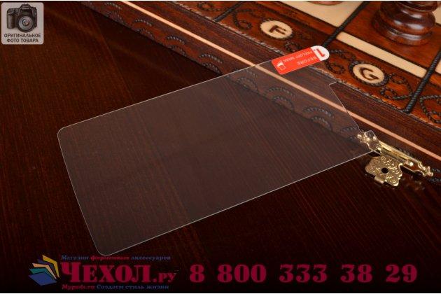 Защитное закалённое противоударное стекло премиум-класса из качественного японского материала с олеофобным покрытием для lg g3s mini d724/d722