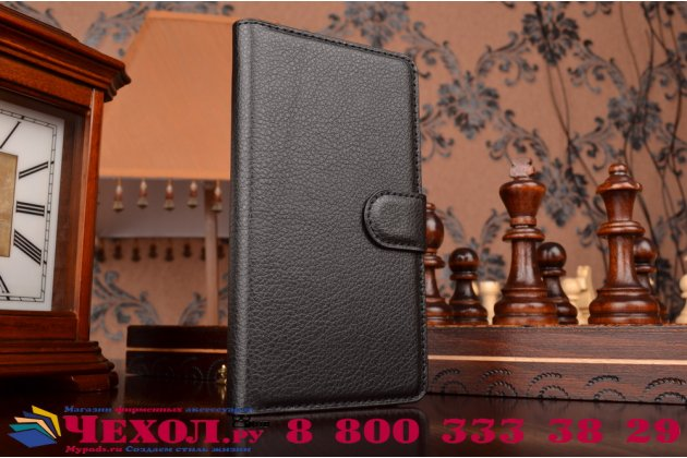"""Чехол-книжка из качественной импортной кожи с подставкой застёжкой и визитницей для лджи белло 2/ прайм 2 5.0""""  черный"""