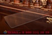 Фирменное защитное закалённое противоударное стекло премиум-класса из качественного японского материала с олеофобным покрытием для LG L Bello D335