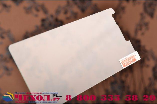 """Защитное закалённое противоударное стекло премиум-класса из качественного японского материала с олеофобным покрытием для телефона lg class h740 /h650e 5.0"""""""