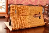 Роскошный эксклюзивный чехол с объёмным 3d изображением кожи крокодила коричневый для lg g flex 2 (h959). только в нашем магазине. количество ограничено