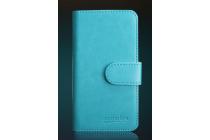 Чехол-книжка из качественной водоотталкивающей импортной кожи на жёсткой металлической основе для lg g3 mini бирюзовый