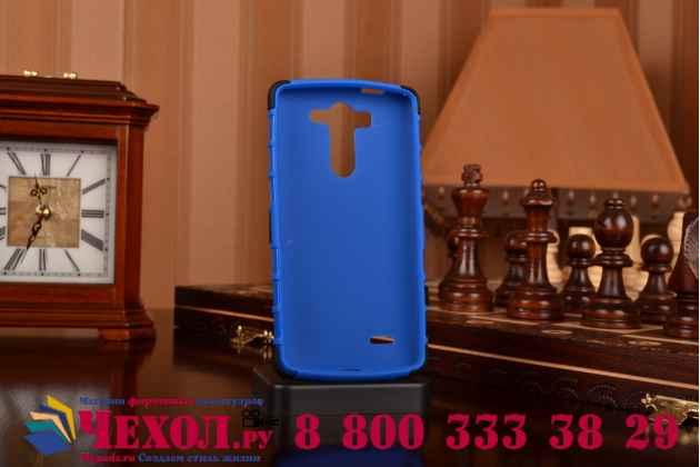 Противоударный усиленный ударопрочный чехол-бампер-пенал для lg g3 s mini d724/d722 синий