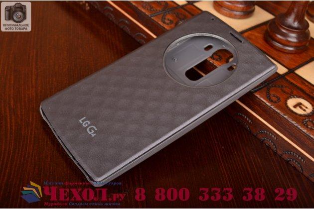 С логотипом умный чехол-кейс quick circle lg cfr-100c для lg g4 с умным окном серебряный