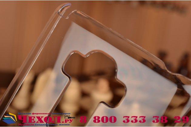 Задняя панель-крышка-накладка из тончайшего и прочного пластика для lg g4 stylus h540f / h635a / ls770 прозрачная