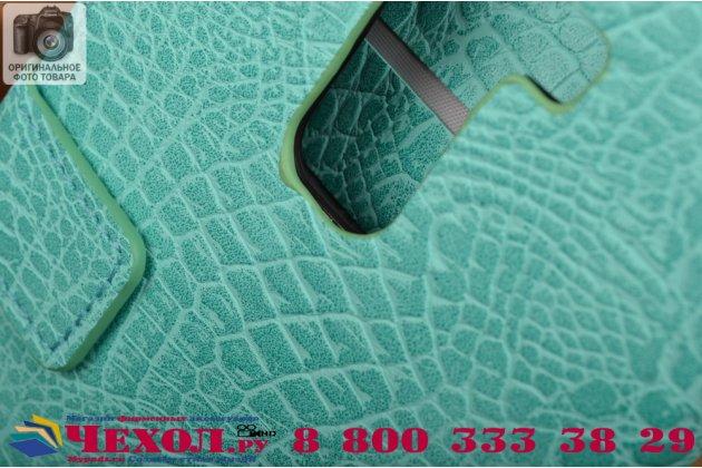 Чехол-книжка с подставкой для lg g4 stylus h540f / h635a / ls770 лаковая кожа крокодила цвет морской волны