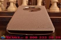 Чехол-книжка для lg g4 stylus h540f / h635a / ls770 золотой кожаный с окошком для входящих вызовов