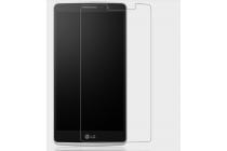 Защитная пленка для телефона lg g4 stylus h540f / h635a / ls770 глянцевая