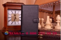 Чехол-книжка из качественной импортной кожи с мульти-подставкой застёжкой и визитницей для лджи джи 4 стилус х540ф / х635а / лс770 черный