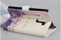 """Уникальный необычный чехол-подставка с визитницей кармашком для lg g4 stylus h540f / h635a / ls770 """"тематика франция"""""""