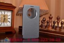Чехол-книжка для lg g4 stylus h540f / h635a / ls770 черный  кожаный с окошком для входящих вызовов
