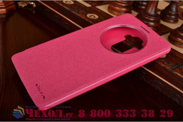 Чехол-книжка для lg g4 stylus h540f / h635a / ls770 розовый кожаный с окошком для входящих вызовов