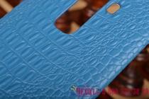 Элитная задняя панель-крышка премиум-класса из тончайшего и прочного пластика обтянутого кожей крокодила для lg g4 морской-синий